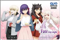 ローソンとフェイト(fate)コラボ2020!対象店舗やグッズ内容も紹介!11