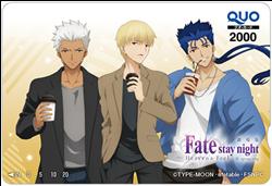 ローソンとフェイト(fate)コラボ2020!対象店舗やグッズ内容も紹介!8