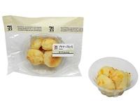 セブンのプチもちチーズは美味しいの?カロリーやチーズの種類も!4