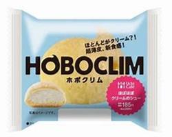 ローソンのモアホボクリム・ほぼほぼクリームのシューの味!値段は?3