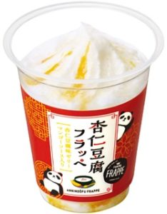 ファミマの杏仁豆腐フラッペは美味しい?カロリーや値段!CMも紹介3