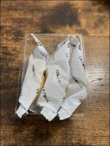 セブンのミルク饅頭は博多通りもんに似て美味しい?カロリーは?3