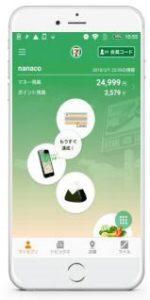 セブンアプリのアイキャッチ画像