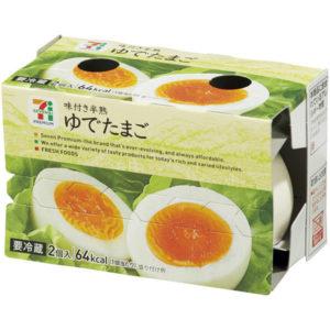 セブンの味付け卵や味付け煮卵のカロリー&糖質!値段はどれくらい?2