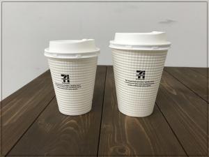 セブンカフェコーヒー