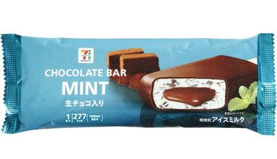 セブンイレブンのチョコレートバーミント