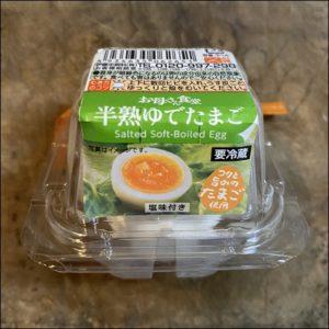 コンビニの味付け卵は美味しい!食べ方のおすすめや塩分の比較も!