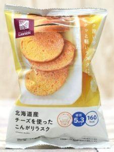 北海道産 チーズを使ったこんがりラスク