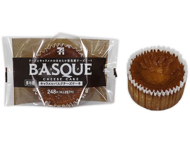 セブンのキャラメルバスクチーズケーキ