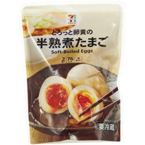 セブンの味付け卵や味付け煮卵のカロリー&糖質!値段はどれくらい?3