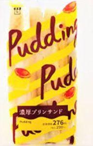 【コンビニのフルーツサンド2020!美味しいおすすめはどこ?カロリーも】プリン