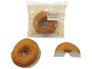 セブンイレブンのドーナツは個包装で便利!アレルギーNGはなに?6