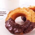 セブンイレブンのドーナツは個包装で便利!アレルギーNGはなに?1