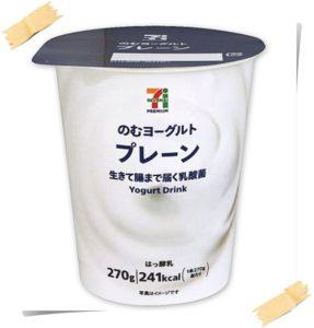 【セブンに売ってる飲むヨーグルトの種類!値段が安くておすすめなのも】270g