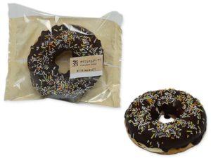 セブンイレブンのドーナツは個包装で便利!アレルギーNGはなに?5