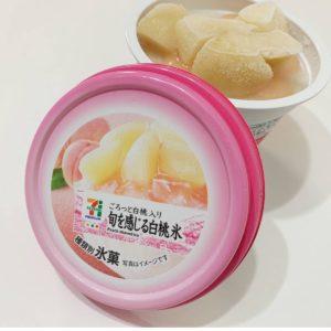 セブンの温州みかん氷は果実たっぷりで夏に最高?冷たくて美味しい!2