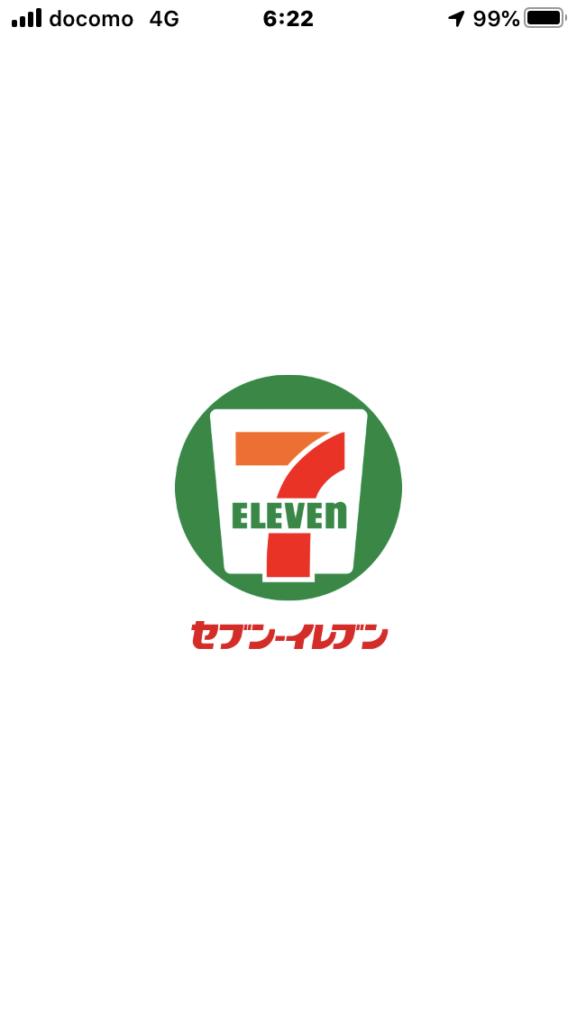 電子マネー「nanaco」|セブン‐イレブン ...