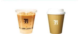 セブンカフェのカフェラテは苦いの?甘いの?飲めない時の対処方法!(2)