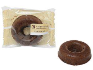 セブンイレブンのドーナツは個包装で便利!アレルギーNGはなに?3