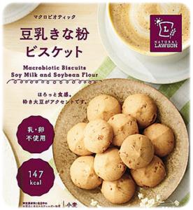 【コンビニで買える子供のお菓子!無添加やアレルギー対応のお菓子も!】豆乳きな粉
