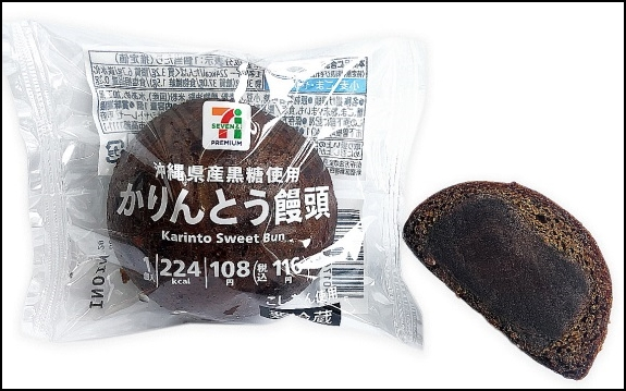 セブンの和菓子・お饅頭のおすすめ!ミルク饅頭は売ってないの?