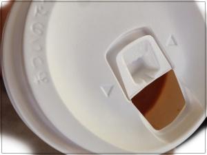 セブンカフェコーヒー飲み口