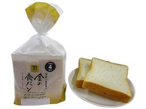 セブンイレブンの定番パンといえば!おすすめ人気商品2020年版!7