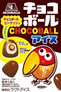 ファミマのチョコボールアイスが復活!値段や食感は?美味しいの?1