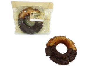 セブンイレブンのドーナツは個包装で便利!アレルギーNGはなに?8
