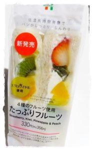 【コンビニのフルーツサンド2020!美味しいおすすめはどこ?カロリーも】たっぷりフルーツ