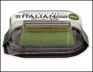 セブンのイタリアンプリン!抹茶味・通常のどっちがおすすめ?値段も2
