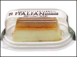 セブンのイタリアンプリン!抹茶味・通常のどっちがおすすめ?値段も1