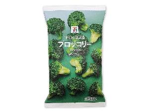 セブン冷凍ブロッコリー