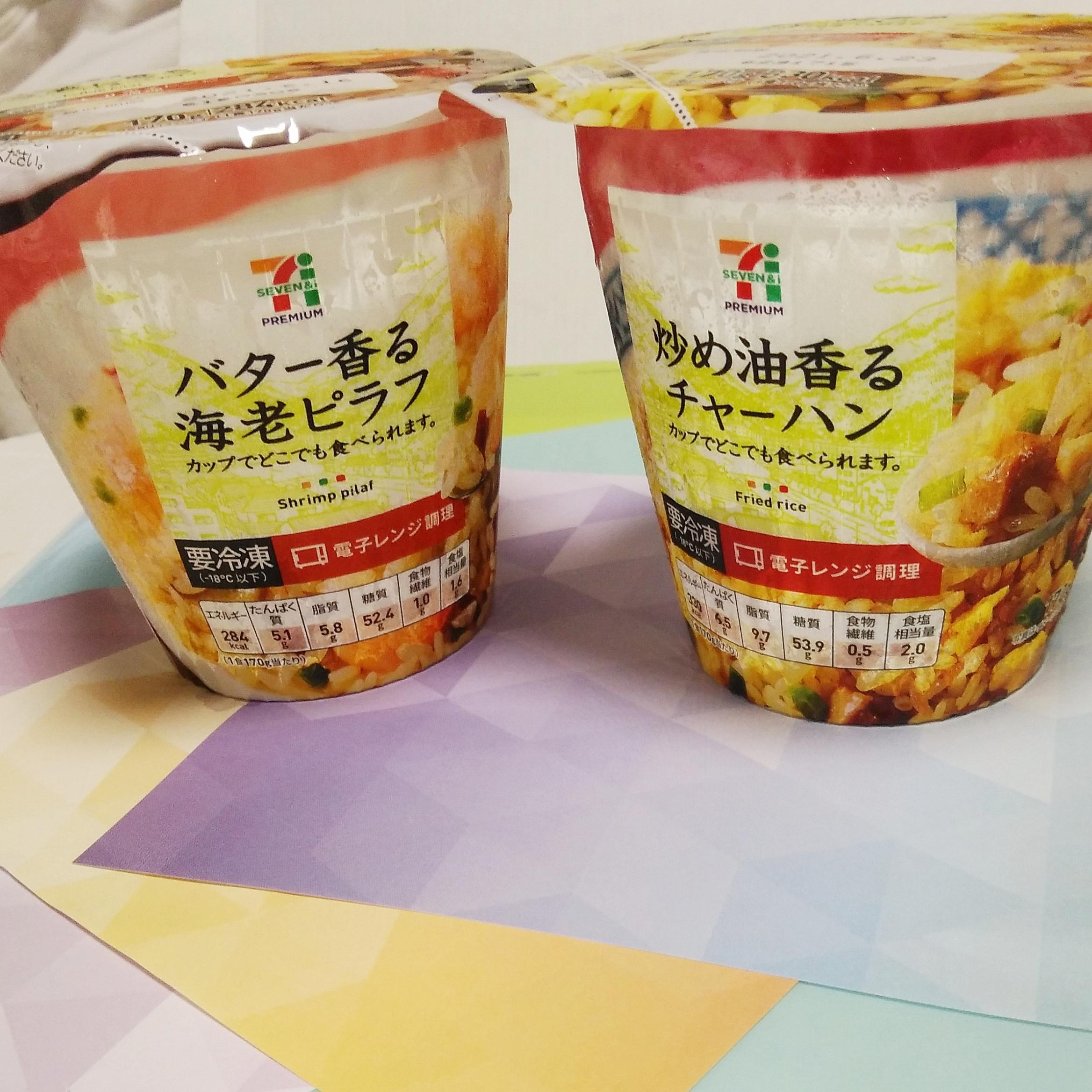 セブンイレブンの冷凍食品おすすめ2020年版!お弁当に便利なのは?12