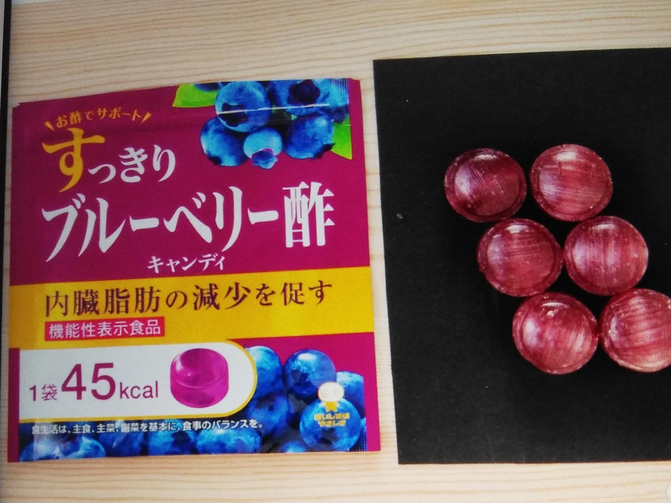 セブンにあるのど飴の種類一覧&値段マヌカハニーやはちみつのは?14