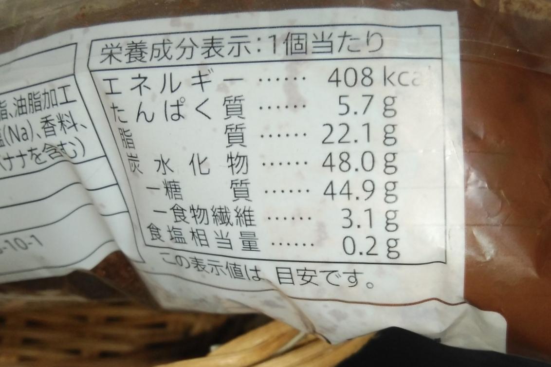 セブンに売ってるチョコケーキの種類&カロリー!値段が安いのは?17