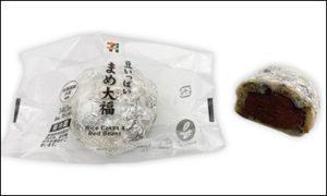 セブンの和菓子でダイエット向き3選!カロリーが低いけど美味しい?2