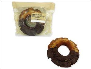 コンビニのドーナツはどこが美味しいの?味や値段・種類の比較も!2