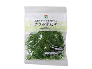 セブンのカット野菜でスープに使いやすいのはどれ?冷凍保存できる?
