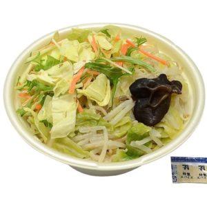 セブンイレブンの低カロリーでお腹にたまるダイエット向け商品!4