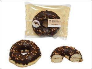 コンビニのドーナツはどこが美味しいの?味や値段・種類の比較も!1