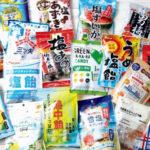 塩ミルク飴はコンビニに売ってる?塩飴の種類一覧&美味しいのは?(1)