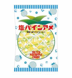 塩ミルク飴はコンビニに売ってる?塩飴の種類一覧&美味しいのは?(9)