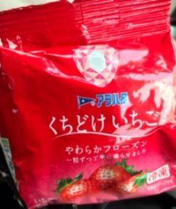 セブンにあるいちごアイス種類一覧!苺まるごとのがあるって本当?(9)