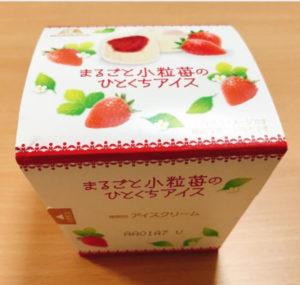 セブンにあるいちごアイス種類一覧!苺まるごとのがあるって本当?(7)