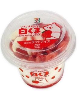 セブンにあるいちごアイス種類一覧!苺まるごとのがあるって本当?(4)