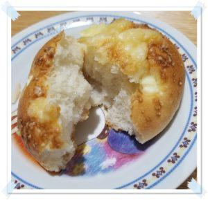 【セブンもっちりうま塩チーズのパンが最強!美味しい&安いって本当?】温め