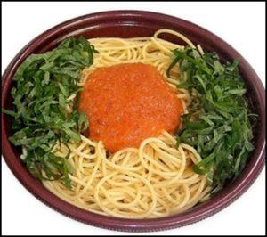 セブンのスパゲティでカロリーが低いのは?値段が安いのも紹介!3
