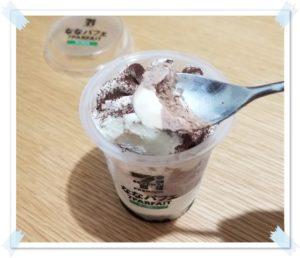 セブンのティラミス(ななパフェ・アイス)は自分へのご褒美に最適?コーヒー氷とアイス