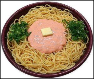 セブンのスパゲティでカロリーが低いのは?値段が安いのも紹介!4